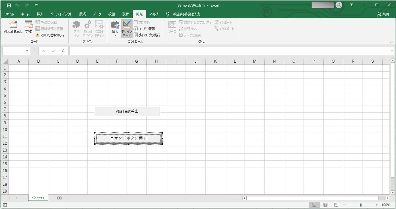 ActiveXコントロール_8_2