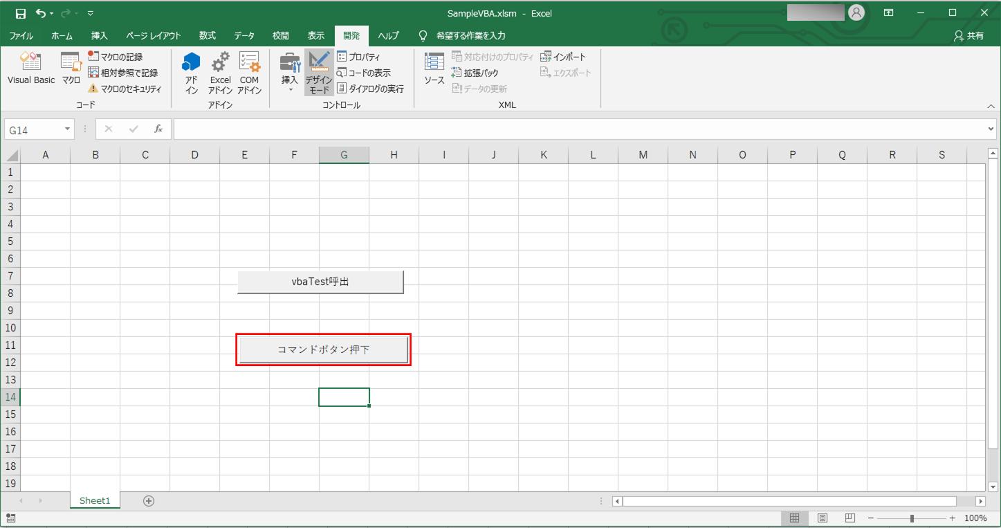 ActiveXコントロール_8_3