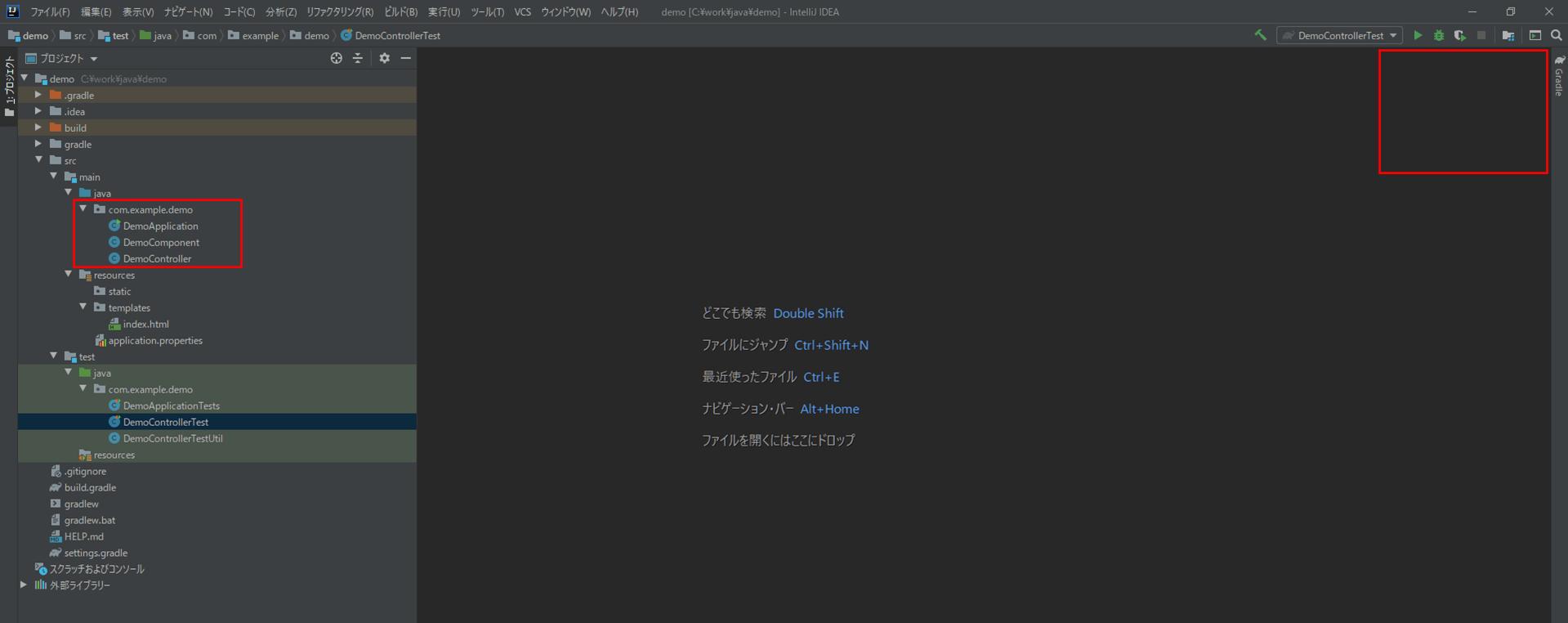 テストカバレッジ結果の削除_2