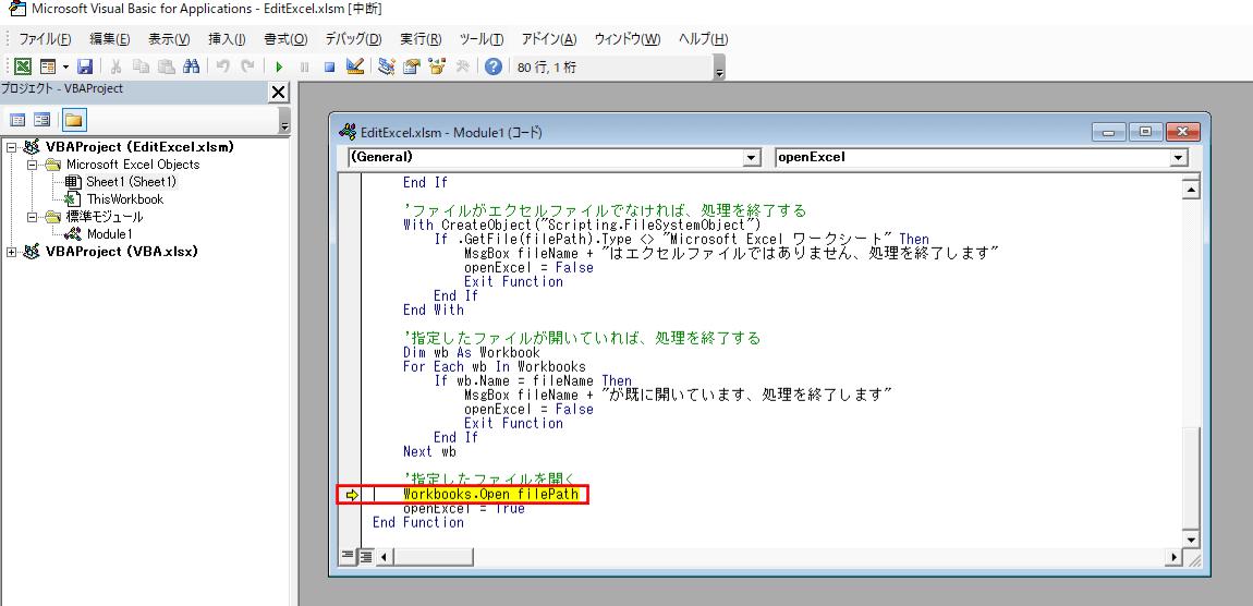 256文字を指定した場合の実行結果_2_2