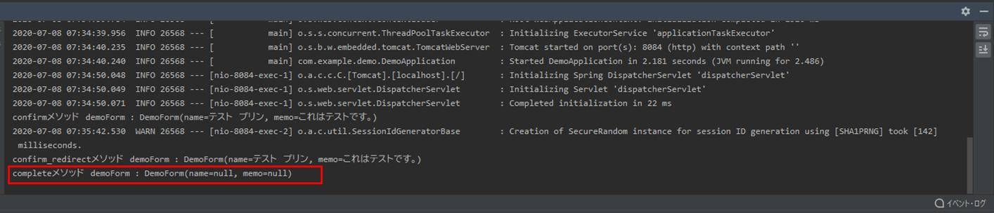 サンプルプログラムの実行_7