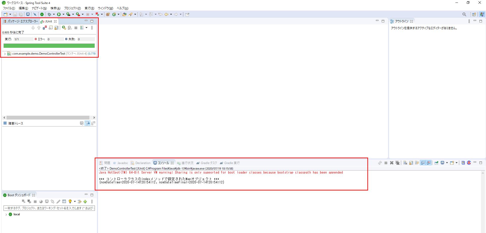 テストカバレッジ結果の測定_3