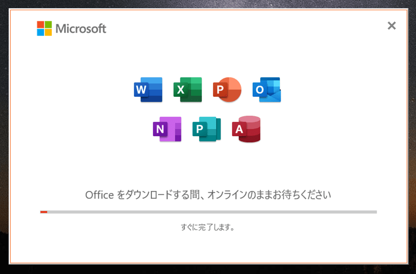 エクセルを64bitに変更_7