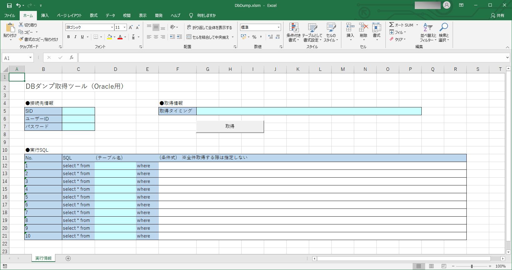 サンプルプログラムの実行結果_1