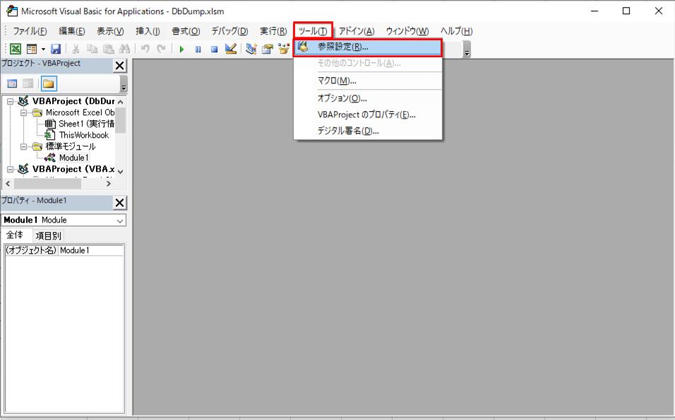 ADOを利用するための設定_2