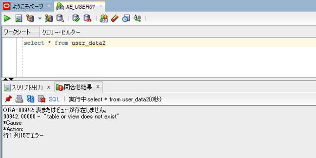 user_data2