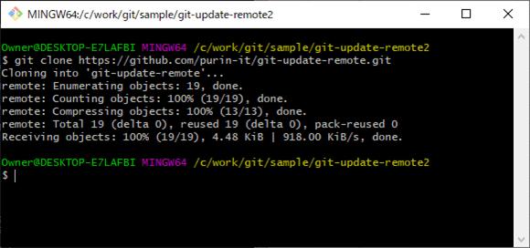 git_cloneコマンドの実行_4_1