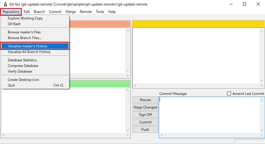 更新後ファイルをリモートブランチへ公開_6_1
