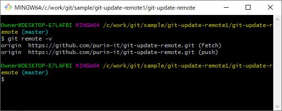 更新後ファイルをリモートブランチへ公開_7