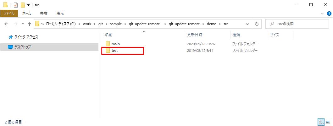 ファイルの更新_4