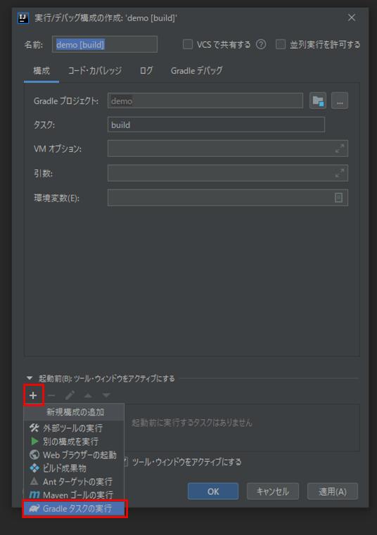 サンプルプログラムのビルド_3