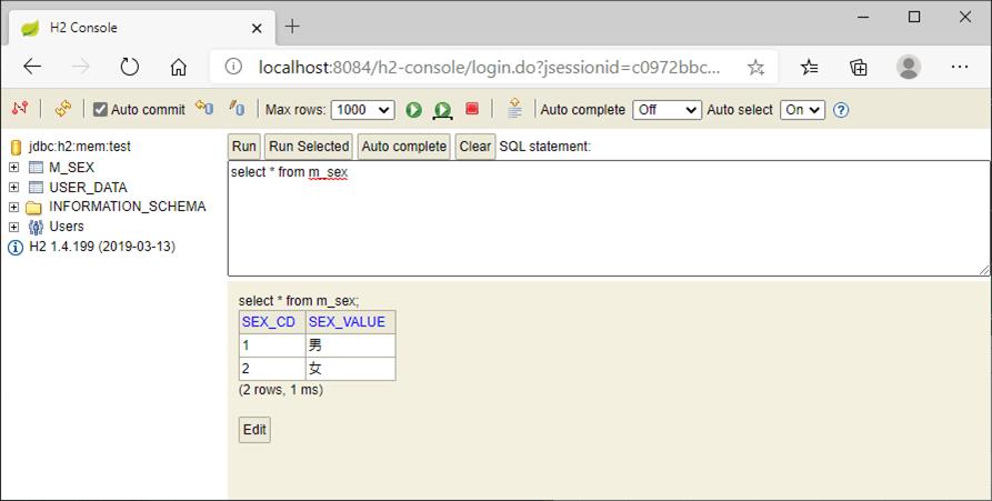 サンプルプログラムの実行結果_3_2