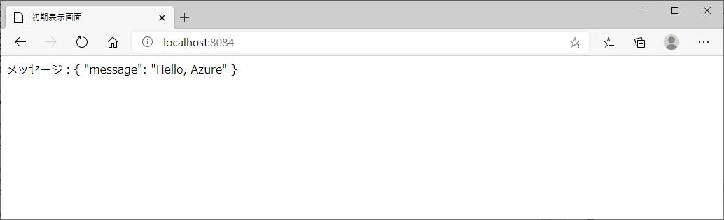サンプルプログラムの実行結果_1_2