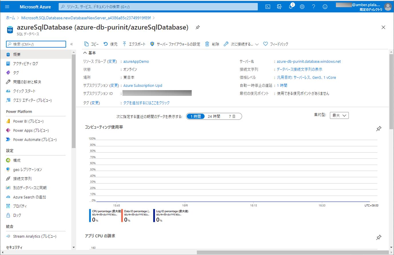 SQLデータベースの作成_13