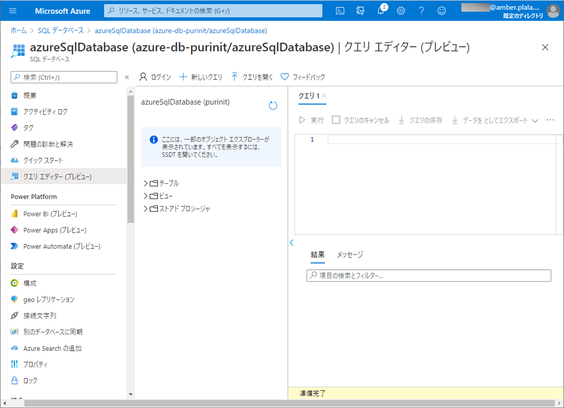 SQLデータベースの操作_5