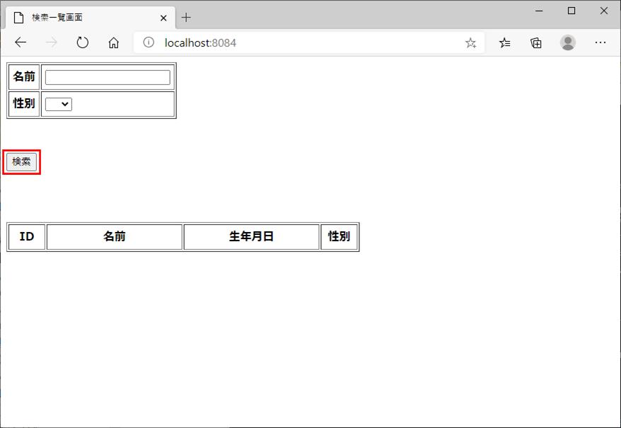 サンプルプログラムの実行結果_2_1