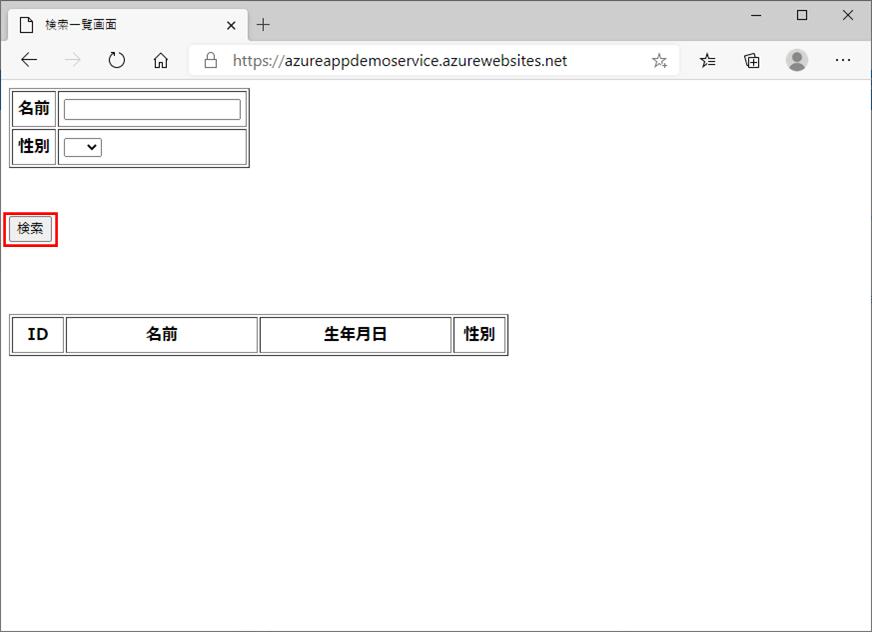 サンプルプログラムの実行結果_6_1
