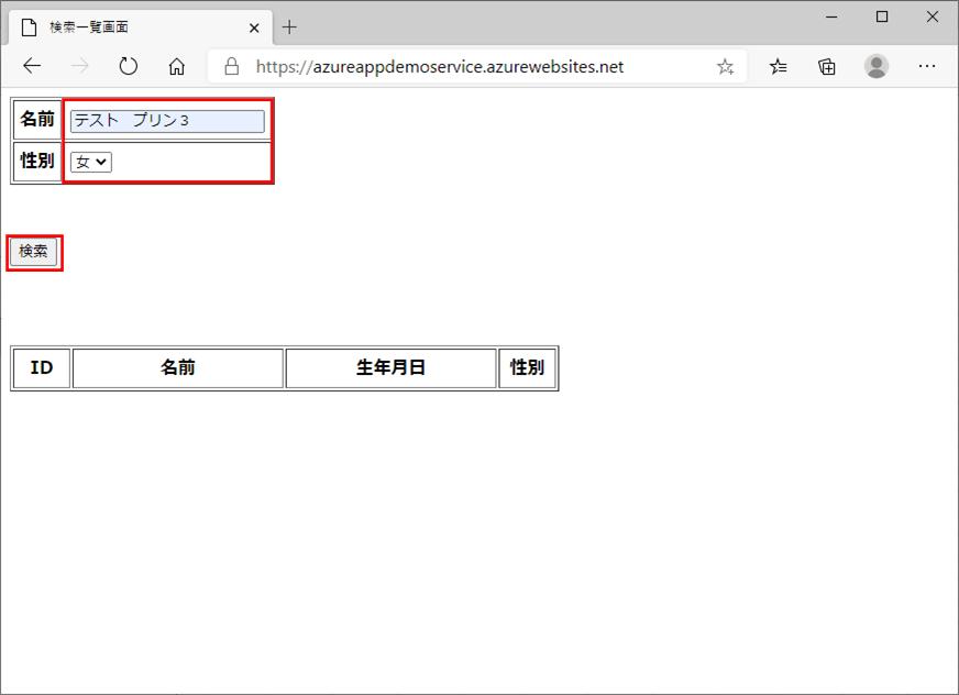 サンプルプログラムの実行結果_7_1