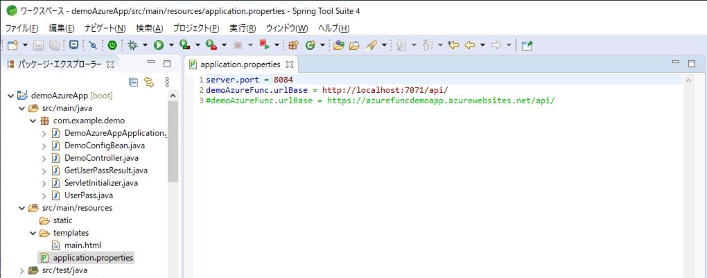 サンプルプログラムの実行結果_1_1