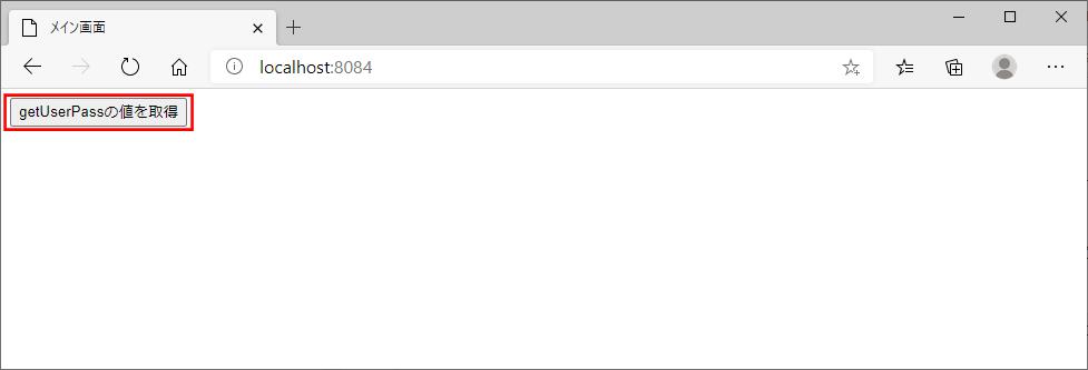 サンプルプログラムの実行結果_1_3