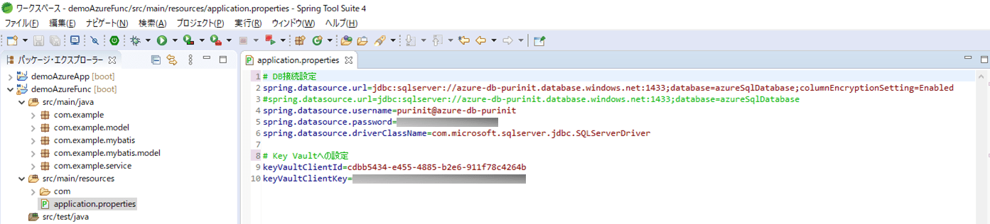 サンプルプログラムの実行結果_2_2