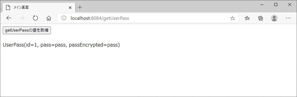 サンプルプログラムの実行結果_2_4