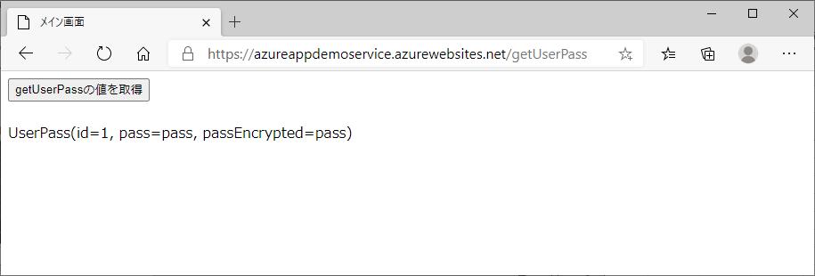 サンプルプログラムの実行結果_3_8