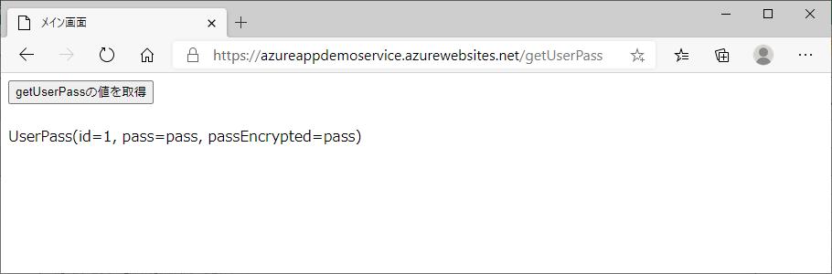 サンプルプログラムの実行結果_5_2