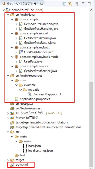 サンプルプログラムの構成(AzureFunctions)